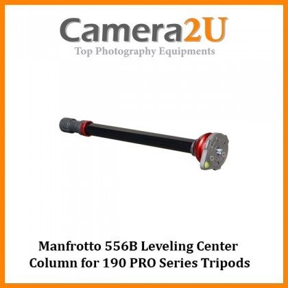 Manfrotto 553 Angle Bracket for Leveling Center Column Black
