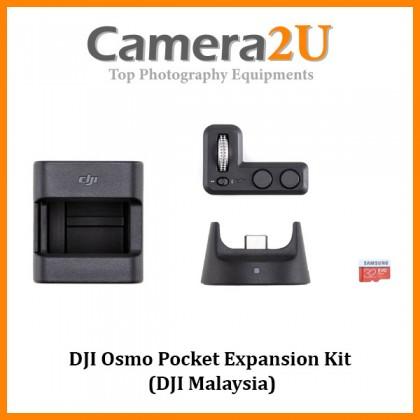 DJI Osmo Pocket Expansion Kit (DJI Malaysia)
